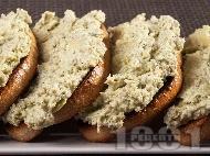 Рецепта Домашен пастет от авокадо, чесън и сирене Крема в блендер (разядка за мазане, закуска, дип)